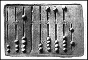 abacus-1-289x199