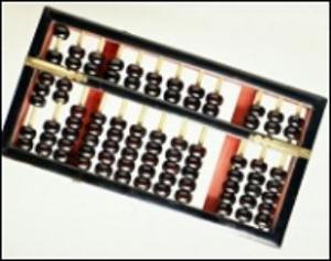 abacus_metal2-308x244