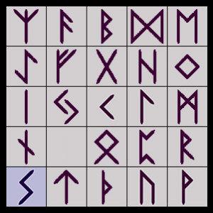 rune-block-Sowelu